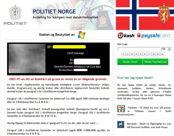 Politiet Norge virus