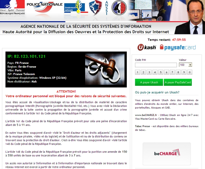 Police Nationale malware