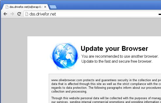 Dss.drivefor.net malware