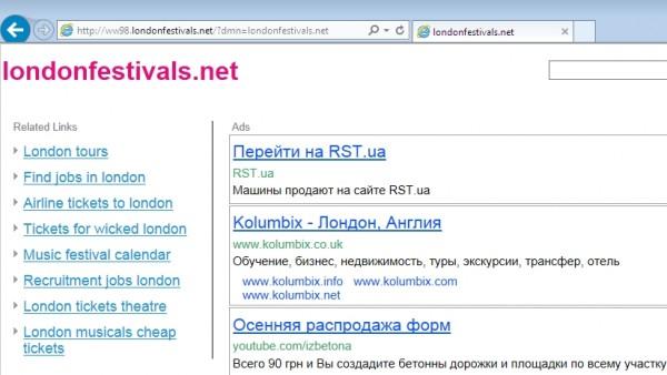 ww98.londonfestivals.net adware