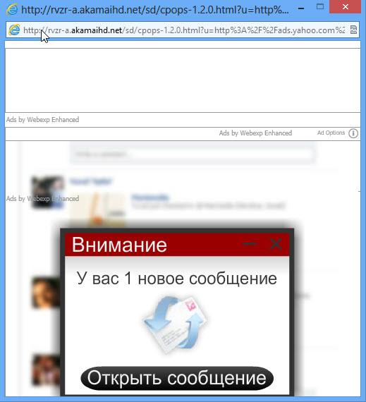 Rvzr-a.akamaihd.net pop-up virus
