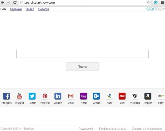 Search.startnow.com homepage