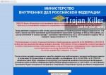 kgbrussia.eu - браузер заблокирован