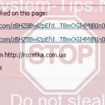 uca.betrayingclay.com pop-up