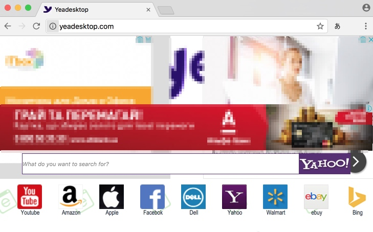 Yeadesktop.com browser hijacker