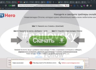 TvHero.thewhizmarketing.com browser hijacker