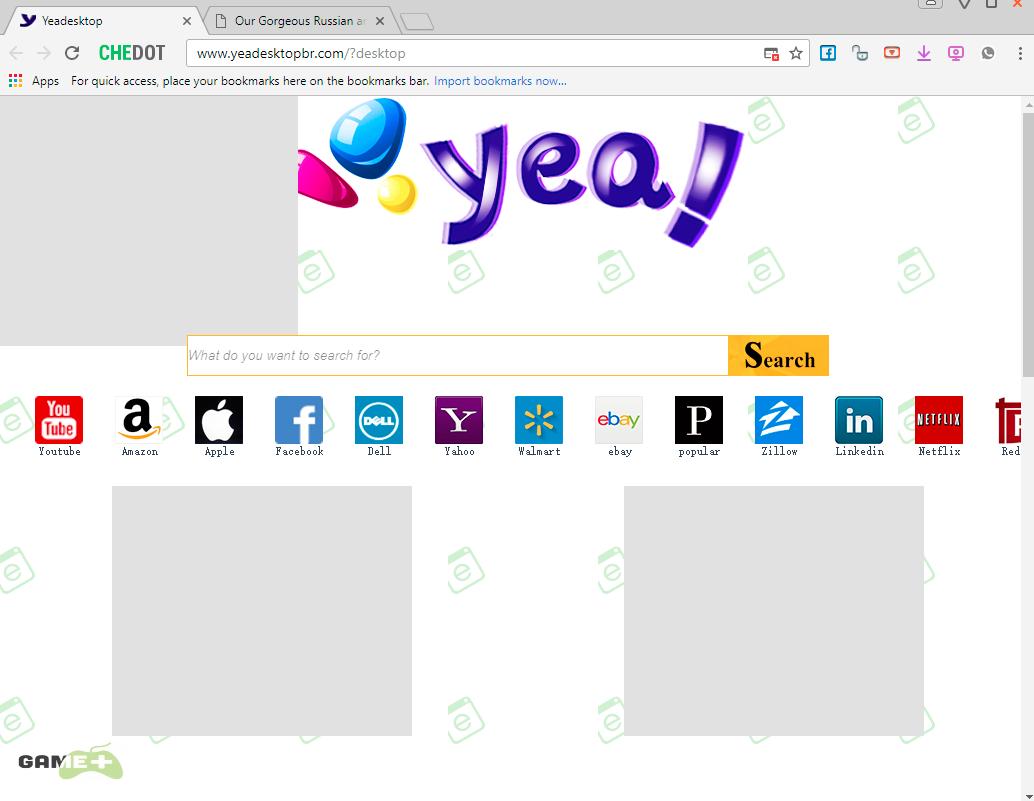 YeaDesktopbr.com home page hijacker