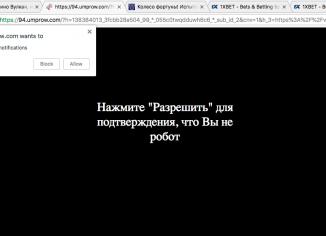 Umprow.com push notifications virus