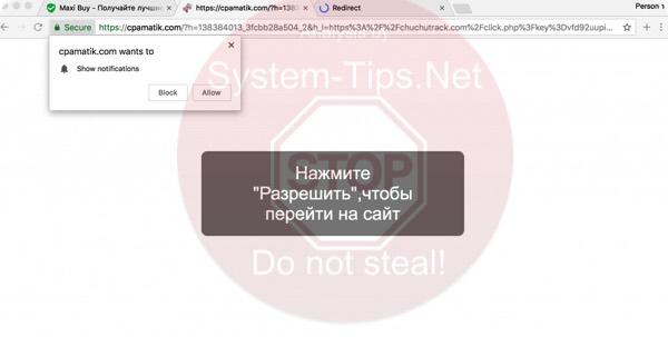 Cpamatik.com push notifications